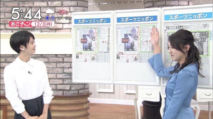 2018年12月03日山形純菜の画像03枚目