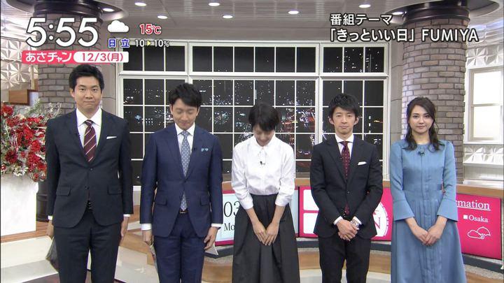 2018年12月03日山形純菜の画像04枚目