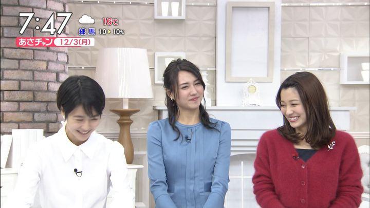 2018年12月03日山形純菜の画像16枚目