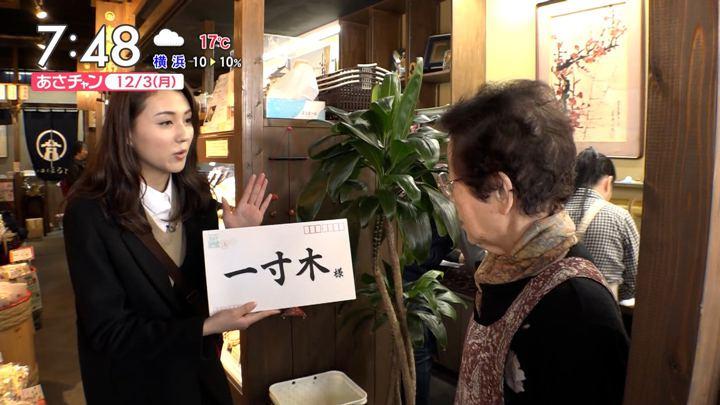 2018年12月03日山形純菜の画像18枚目