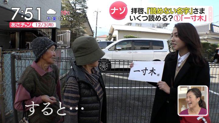 2018年12月03日山形純菜の画像19枚目