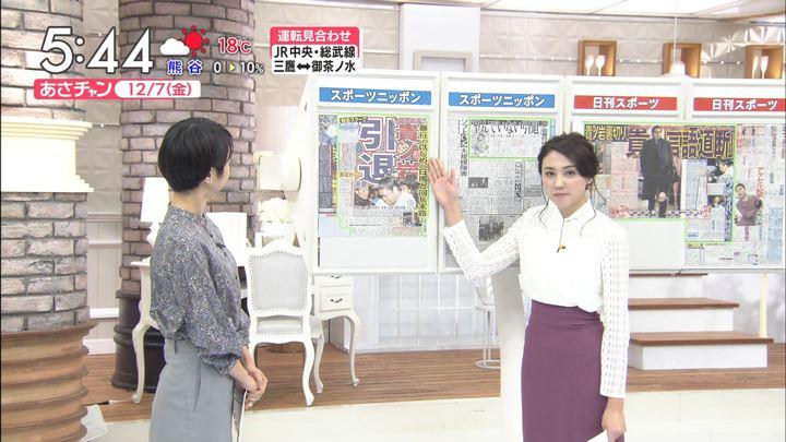 2018年12月07日山形純菜の画像03枚目
