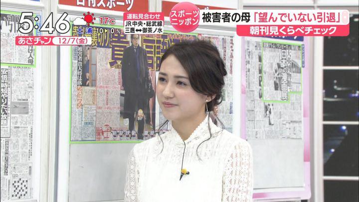 2018年12月07日山形純菜の画像04枚目