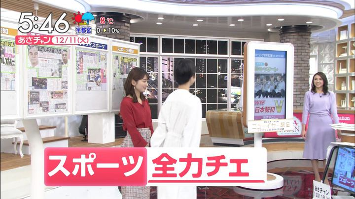 2018年12月11日山形純菜の画像01枚目