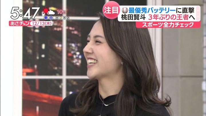 2018年12月13日山形純菜の画像03枚目