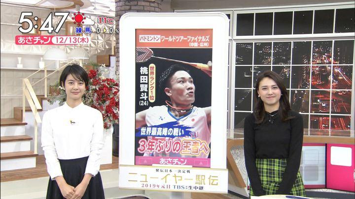 2018年12月13日山形純菜の画像04枚目