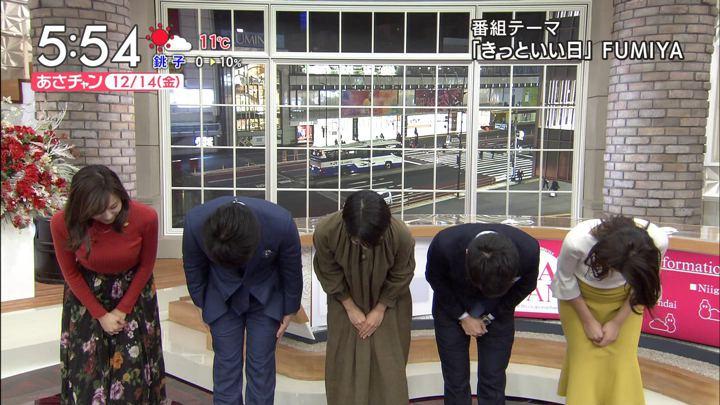 2018年12月14日山形純菜の画像07枚目