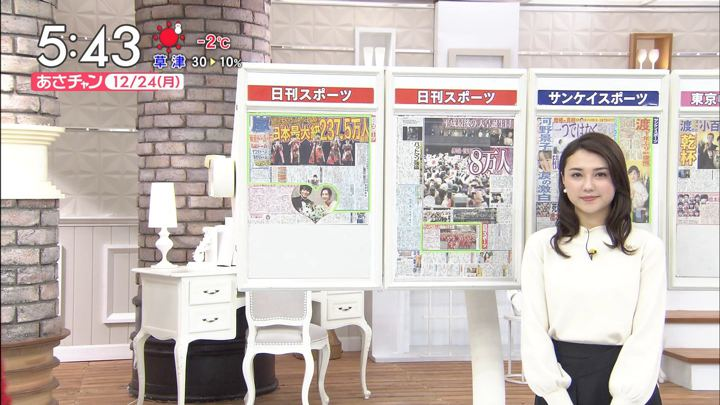 2018年12月24日山形純菜の画像02枚目