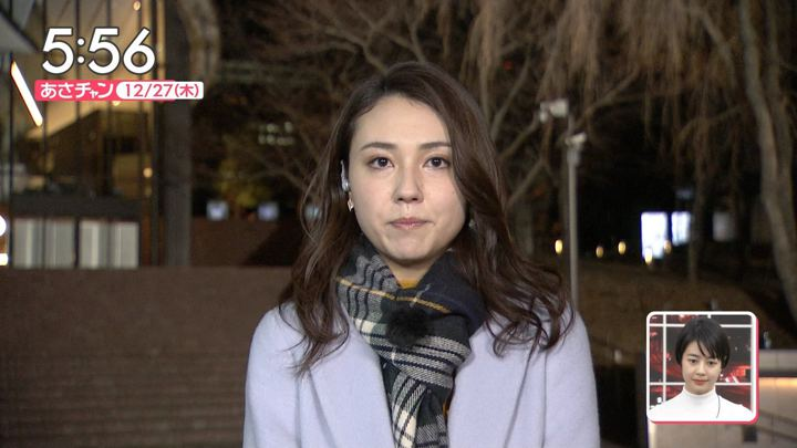 2018年12月27日山形純菜の画像03枚目