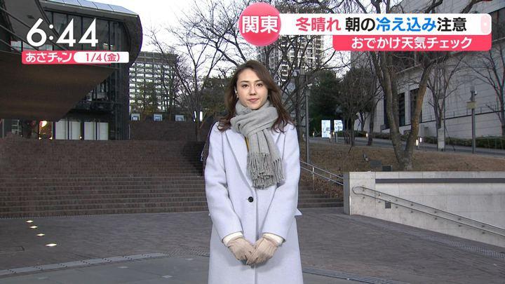 2019年01月04日山形純菜の画像12枚目