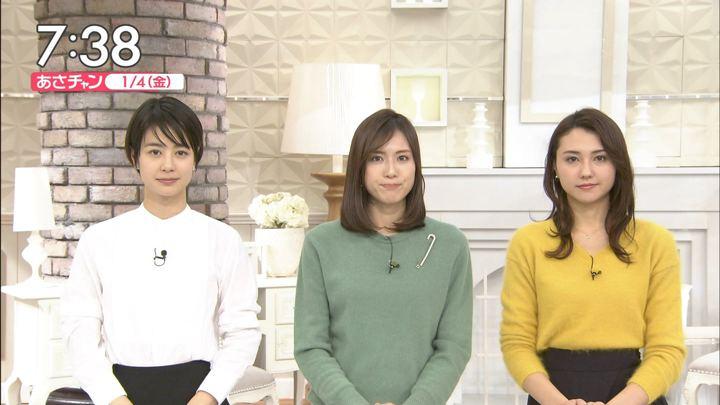 2019年01月04日山形純菜の画像15枚目