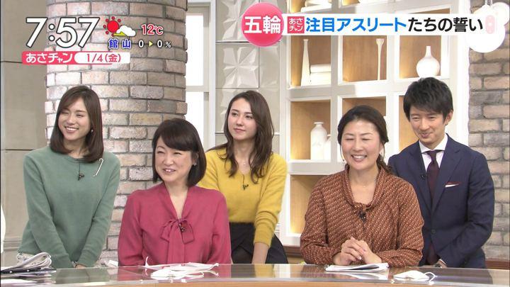 2019年01月04日山形純菜の画像17枚目