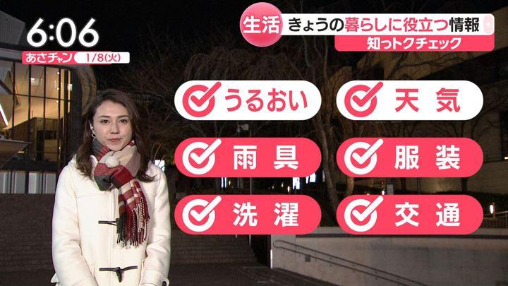 2019年01月08日山形純菜の画像06枚目