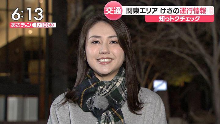 2019年01月10日山形純菜の画像04枚目