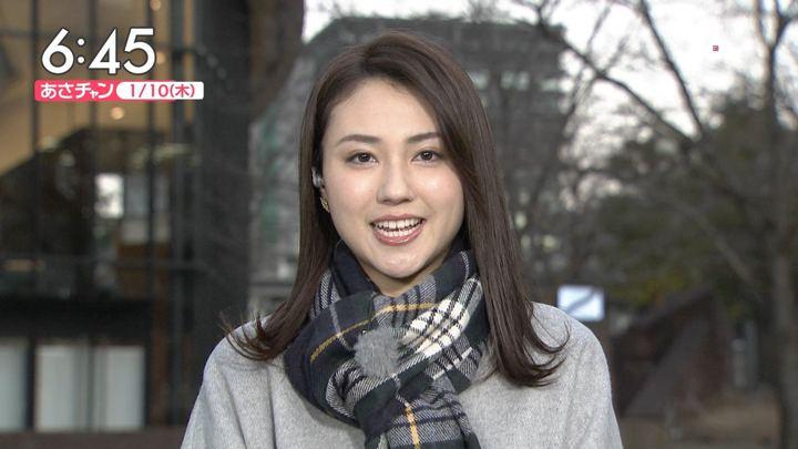 2019年01月10日山形純菜の画像07枚目
