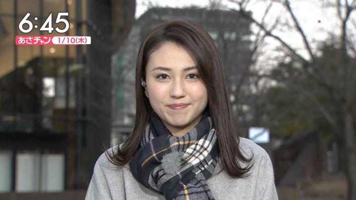 2019年01月10日山形純菜の画像08枚目