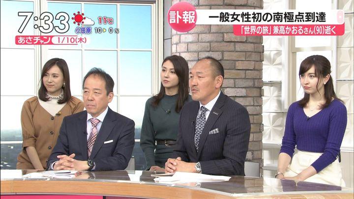 2019年01月10日山形純菜の画像09枚目