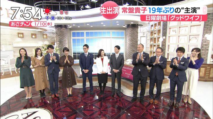 2019年01月10日山形純菜の画像12枚目