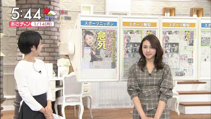 2019年01月14日山形純菜の画像02枚目