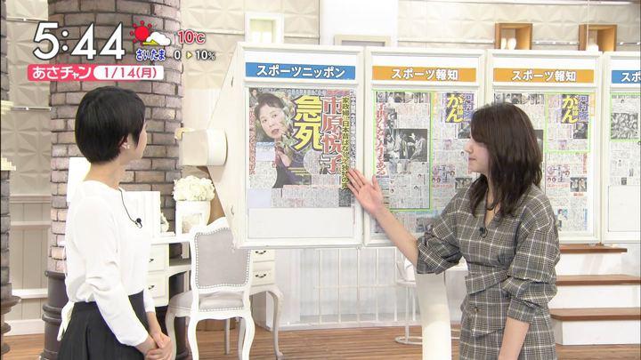 2019年01月14日山形純菜の画像03枚目