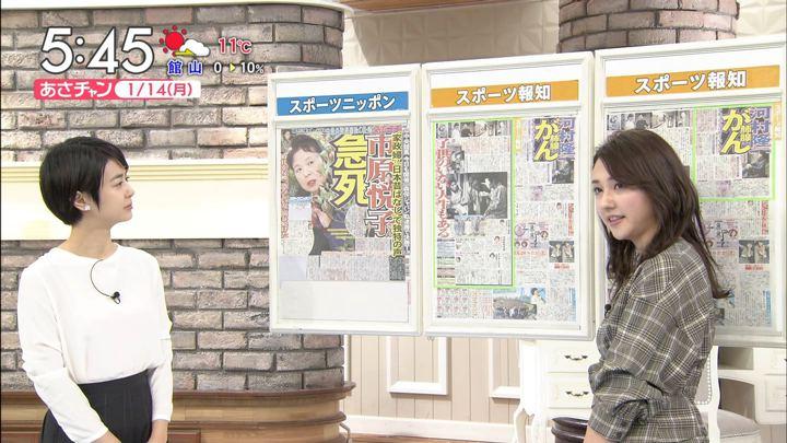 2019年01月14日山形純菜の画像04枚目