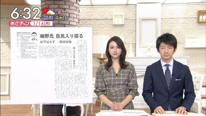 2019年01月14日山形純菜の画像11枚目