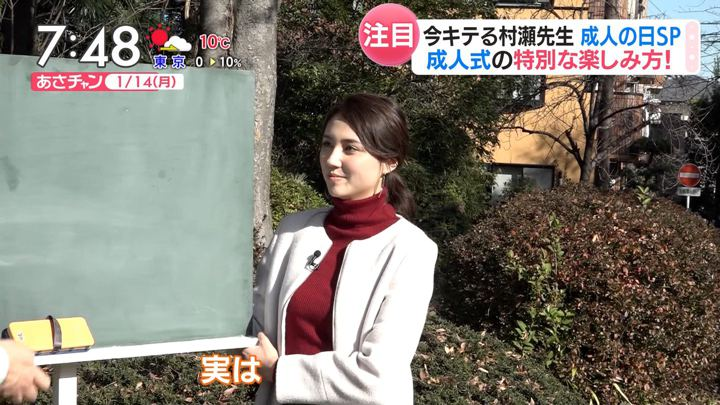 2019年01月14日山形純菜の画像19枚目