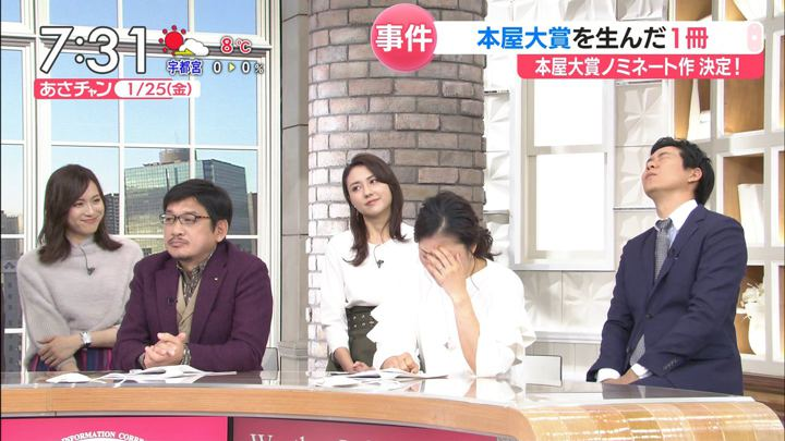 2019年01月25日山形純菜の画像11枚目