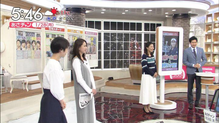 2019年01月28日山形純菜の画像05枚目