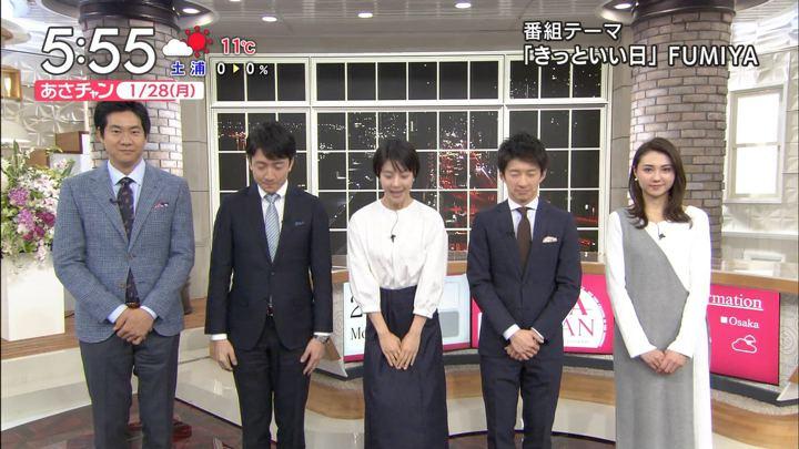 2019年01月28日山形純菜の画像06枚目