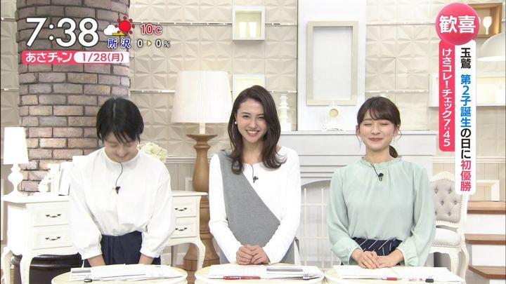 2019年01月28日山形純菜の画像13枚目