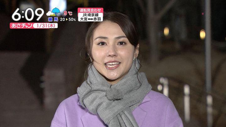 2019年01月31日山形純菜の画像06枚目