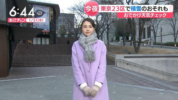 2019年01月31日山形純菜の画像07枚目