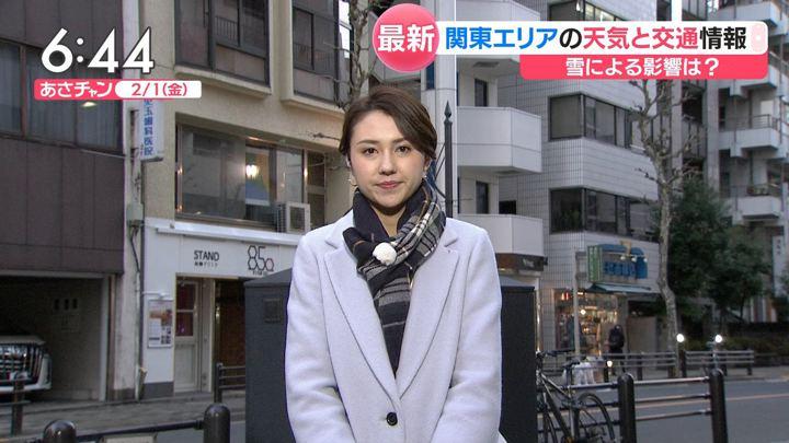 2019年02月01日山形純菜の画像07枚目