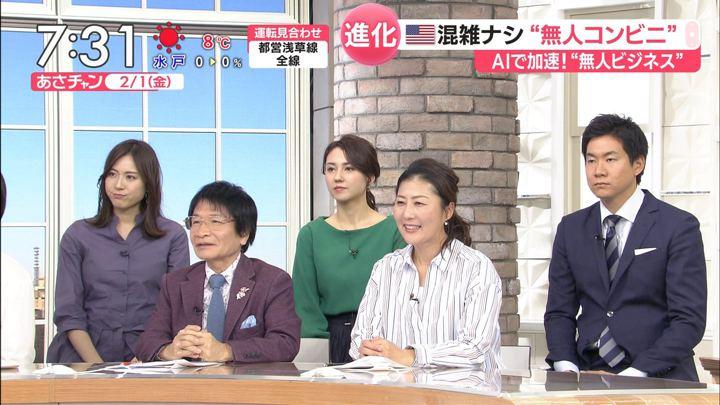 2019年02月01日山形純菜の画像11枚目