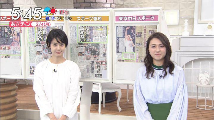 2019年02月04日山形純菜の画像04枚目
