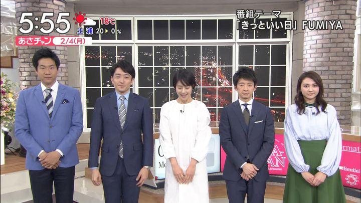 2019年02月04日山形純菜の画像06枚目