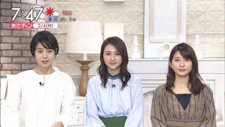 2019年02月04日山形純菜の画像13枚目