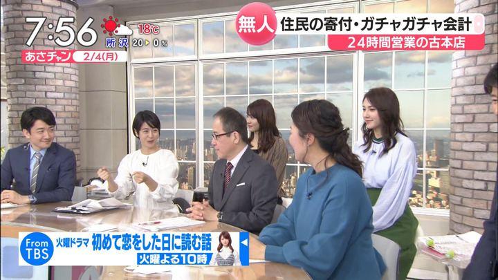 2019年02月04日山形純菜の画像14枚目