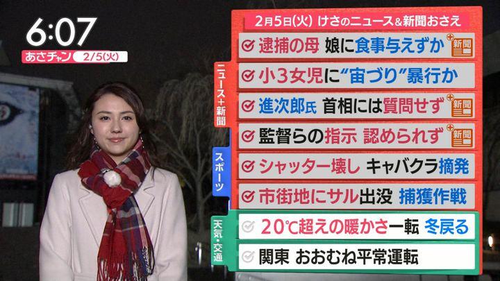 2019年02月05日山形純菜の画像06枚目