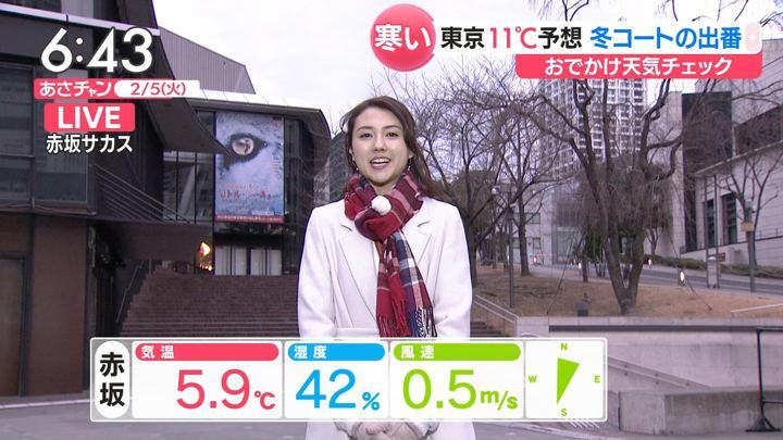 2019年02月05日山形純菜の画像09枚目