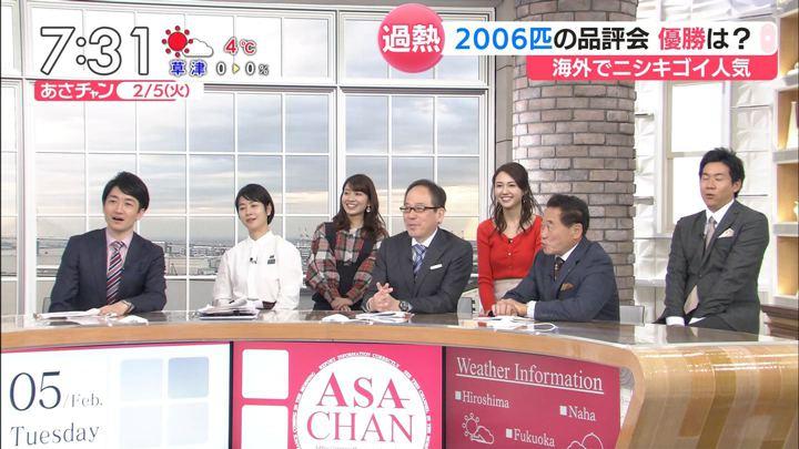2019年02月05日山形純菜の画像13枚目