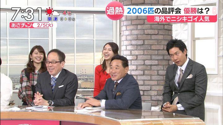 2019年02月05日山形純菜の画像14枚目