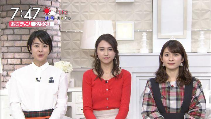 2019年02月05日山形純菜の画像16枚目