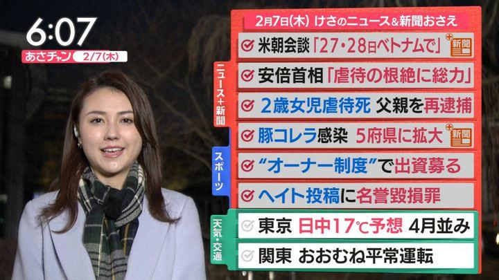 2019年02月07日山形純菜の画像06枚目