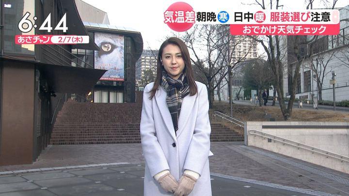2019年02月07日山形純菜の画像09枚目