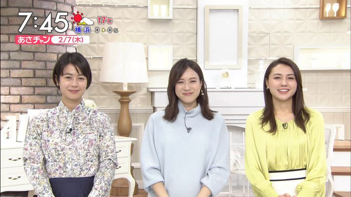 2019年02月07日山形純菜の画像10枚目