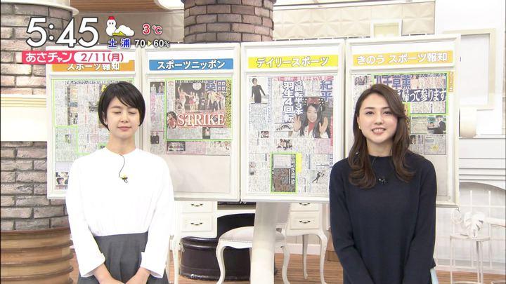 2019年02月11日山形純菜の画像03枚目