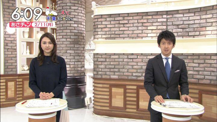 2019年02月11日山形純菜の画像06枚目