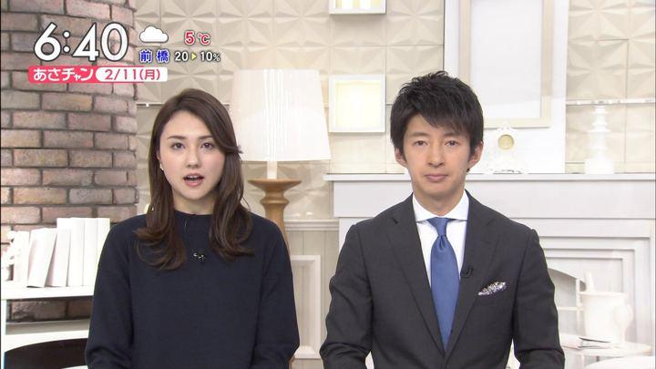 2019年02月11日山形純菜の画像09枚目